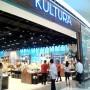 【個人的におススメ土産物屋はSMのお店KULTURA(クルトゥーラ)